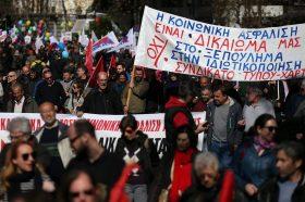 24-часовен штрајк во Атина: Синдикатите против новиот закон на владата за социјално осигурување