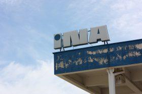 """Хакери ја нападнаа хрватската нафтена компанија """"ИНА"""""""
