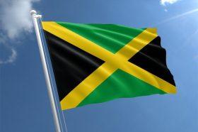 Официјално соопштение од Јамајка: Не е донесена одлука за признавање на Косово