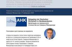 Мартанс: Многу можности во С. Македонија за германските компании од енергетската ефикасност