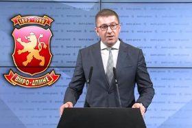 Мицкоски повика на протестен марш од Обвинителството до Врховниот суд