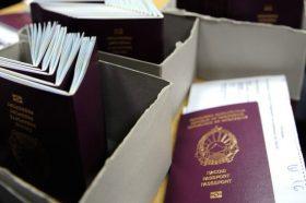 Само посебни граѓани ќе добијат обичен пасош!