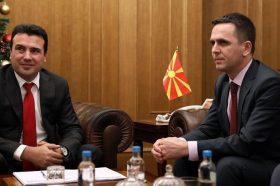 ВО ЖИВО: СДСМ и Движењето БЕСА ја официјализираат коалицијата