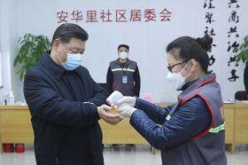 Си Џинпинг: Мерките против коронавирусот даваат резултати, борбата е во клучна фаза
