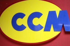 ССМ апелира за почитување на препораките за заштита од коронавирусот