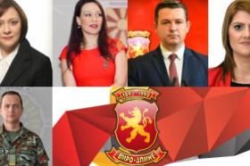 Техничките и дополнителните министри на ВМРО-ДПМНЕ утре ќе ја напуштат Владата?