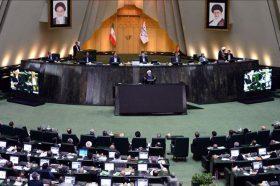 Парламентот на Иран поради коронавирусот ја прекинува работата