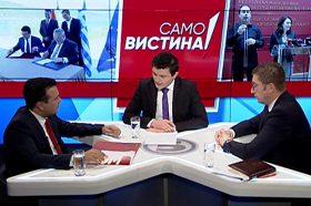 "Заев му подари на Мицкоски значка со НАТО, Мицкоски нему празен ""Луј Витон"" паричник"