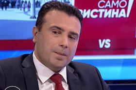 Заев до Мицкоски: Сѐ уште верувате дека власта треба да се меша во судството?