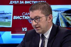 Мицкоски ги отфрли обвинувањата дека лобирал Македонија да не добие датум за преговори со ЕУ