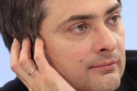 """Путин го разреши својот советник Сурков, креаторот на """"вертикална моќ"""""""