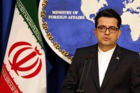 Иран: Американската понуда за помош е смешна
