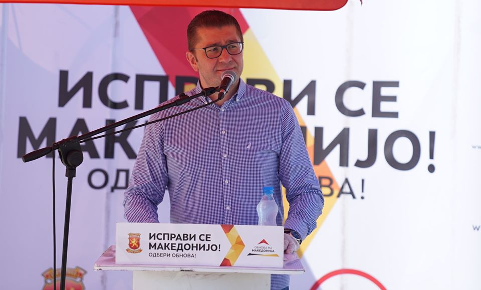 Мицкоски: Заев е кошмар за Македонците, но е најпосакуван сон за соседите (ВИДЕО)
