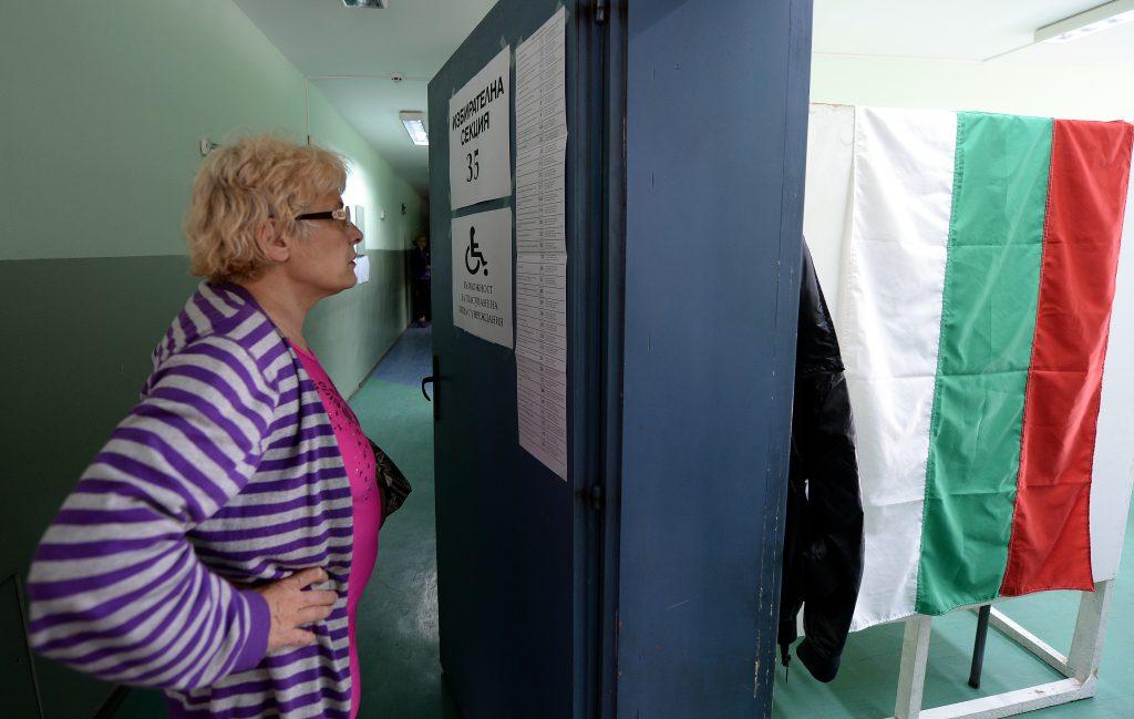 избори гласање бугарија