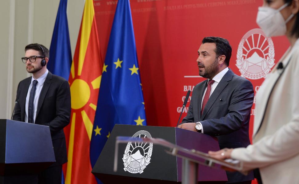 Алекс Сорос Зоран Заев