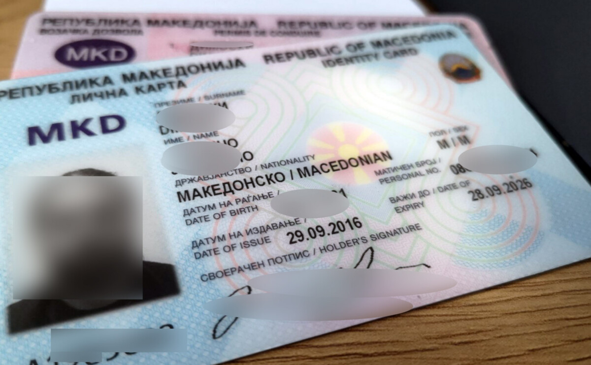 Лична карта лични карти документи