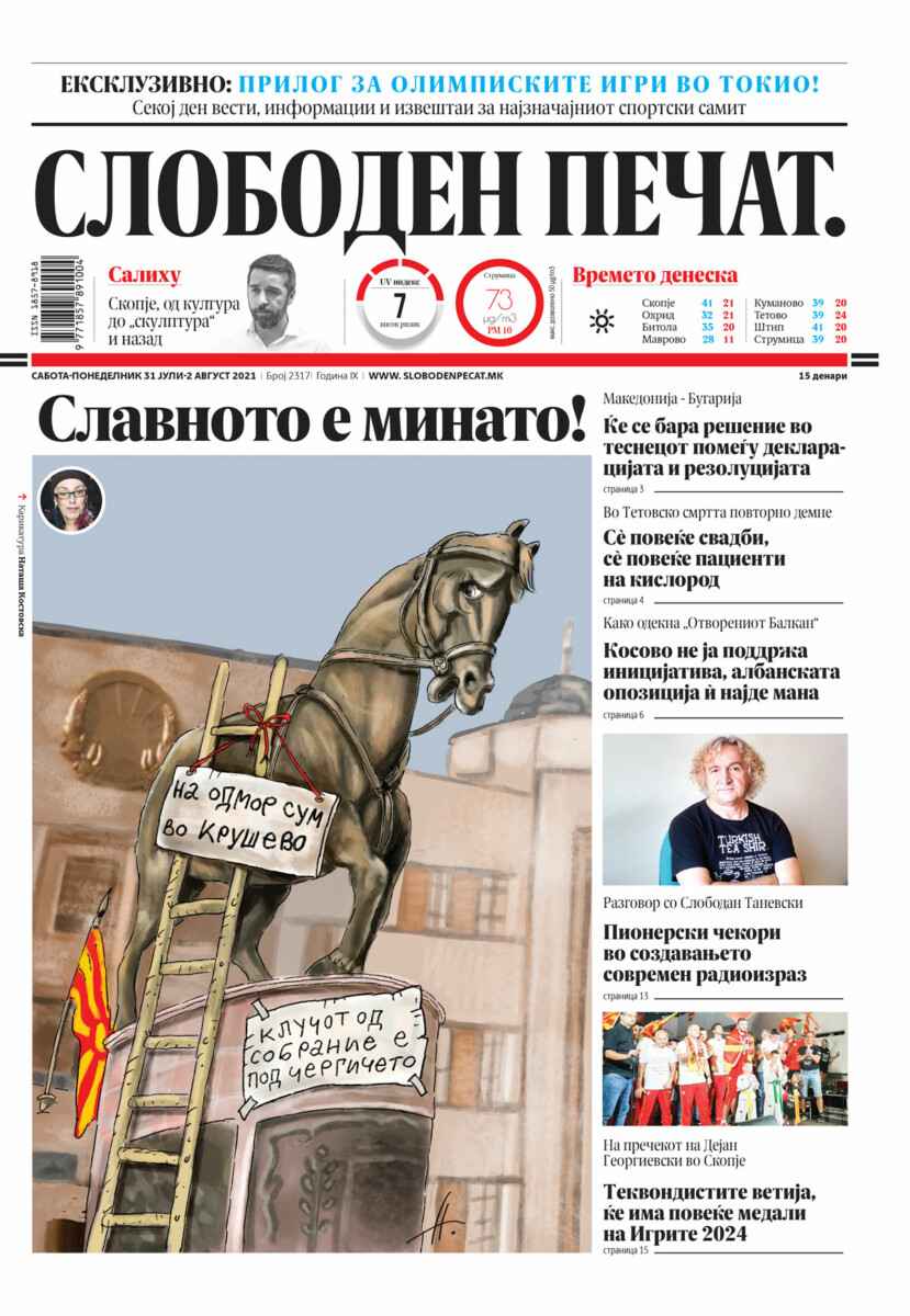 Gazete kapağı