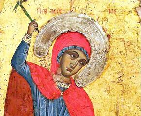 Светата маченичка Марина