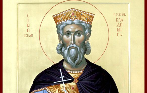 Свети Владимир, голем кнез руски