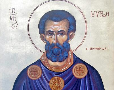 Светиот маченик Мирон, презвитер