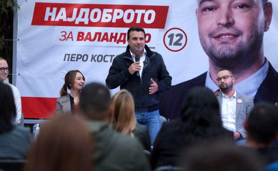 Зоран Заев Валандово