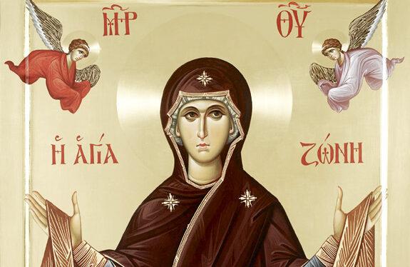 Празник на појасот на Пресвета Богородица