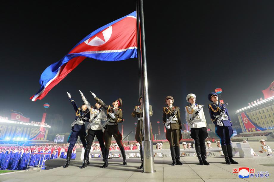 Северна Кореја