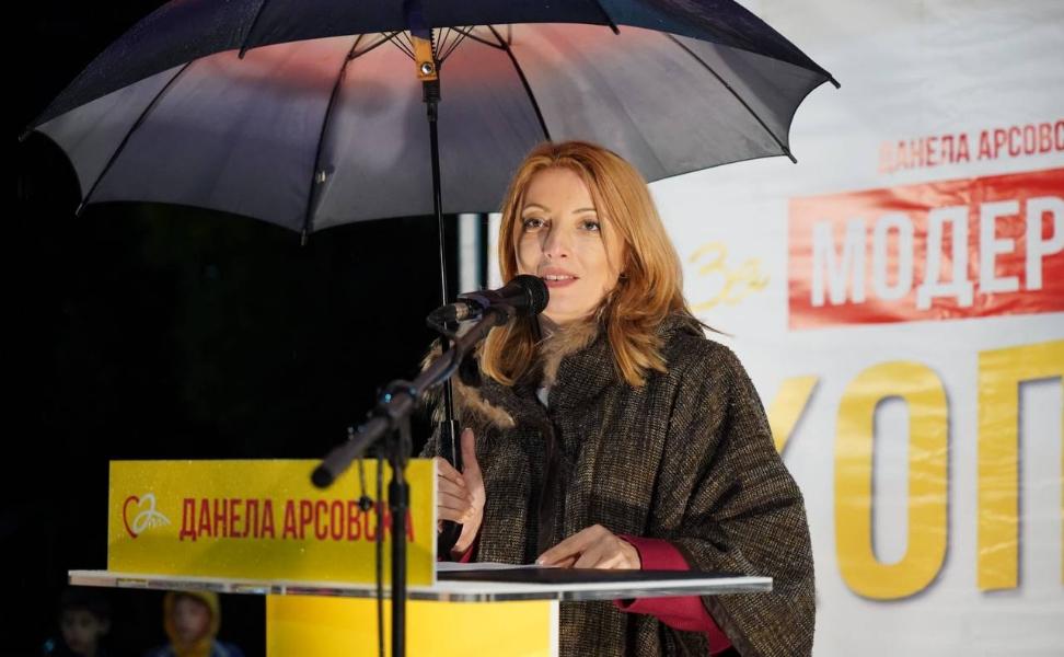 Данела Арсовска