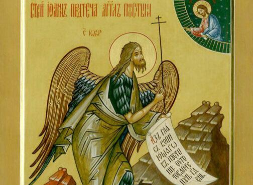 Зачнувањето на свети Јован Крстител