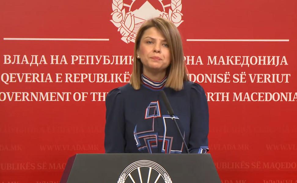 Сања Лукаревска