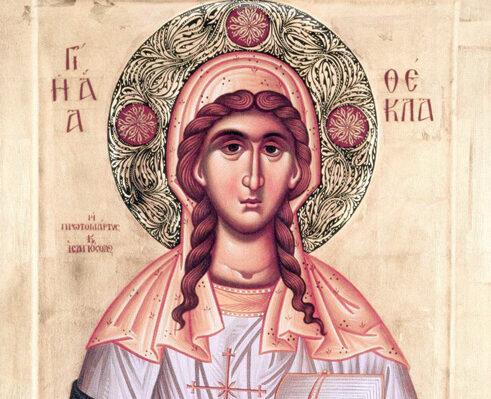 Светата првомаченичка Текла рамноапостолна