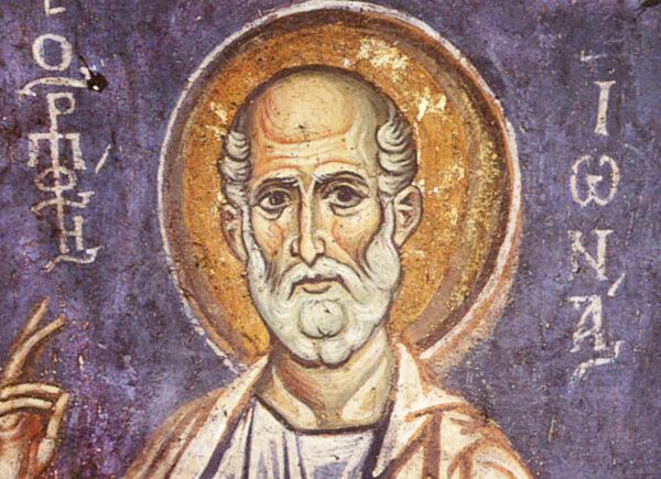 Светиот пророк Јона
