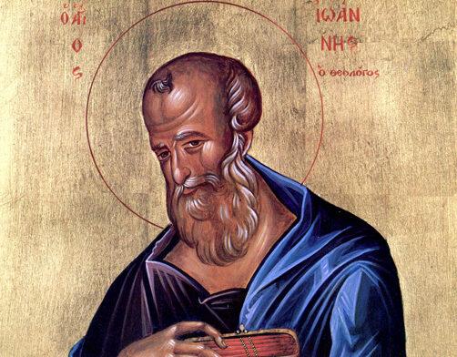 Свети Јован Богослов, апостол и евангелист