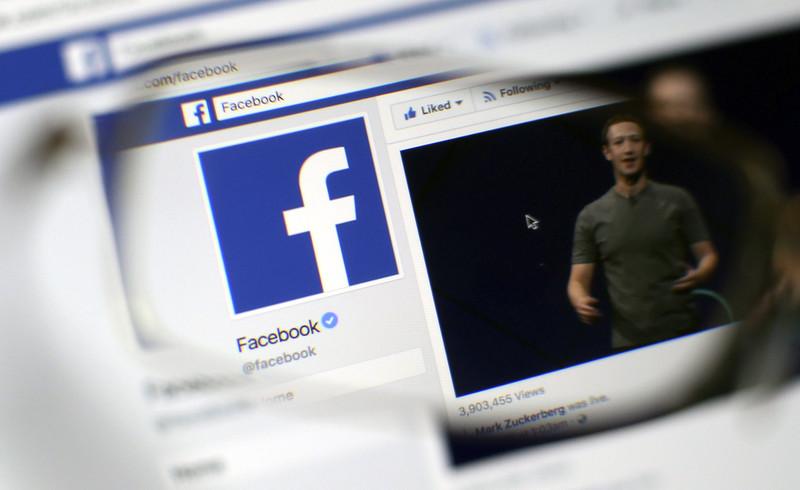 Фејсбук Марк Закерберг